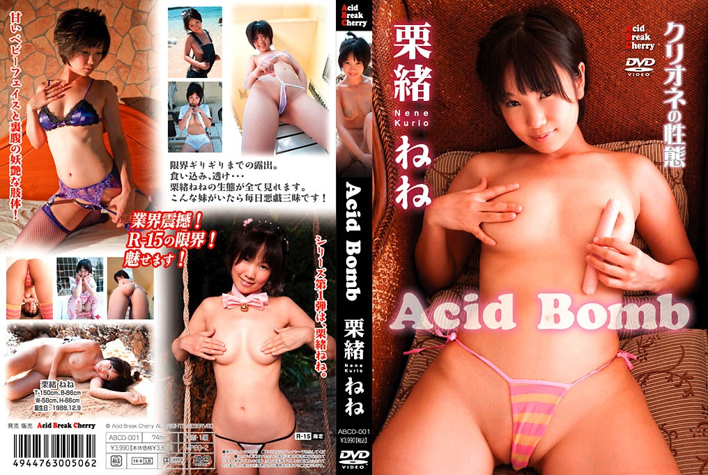 [ABCD-001]Nene Kurio 栗緒ねね - Acid Bomb ~クリオネの性態~ [AVI/1.17GB] sexy girls image jav