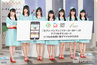 Nogizaka46 - Seven Mile Program 01.jpg