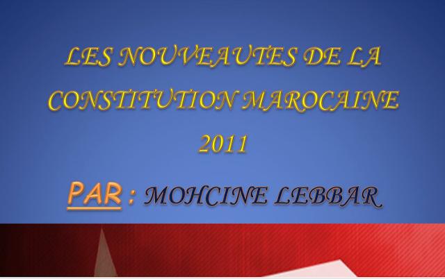 les nouveautés de la constitution marocaine 2011