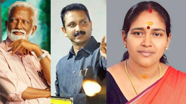Loksabha election; BJP candidates possibility list out, Thiruvananthapuram, News, Politics, Trending, Lok Sabha, Election, BJP, Kerala