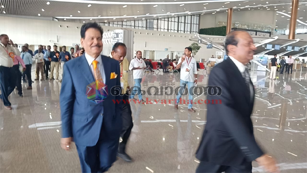 Kerala, Kannur, Kannur Airport, News, Flight, M.A.Yusafali, Fox in runway at Kannur airport