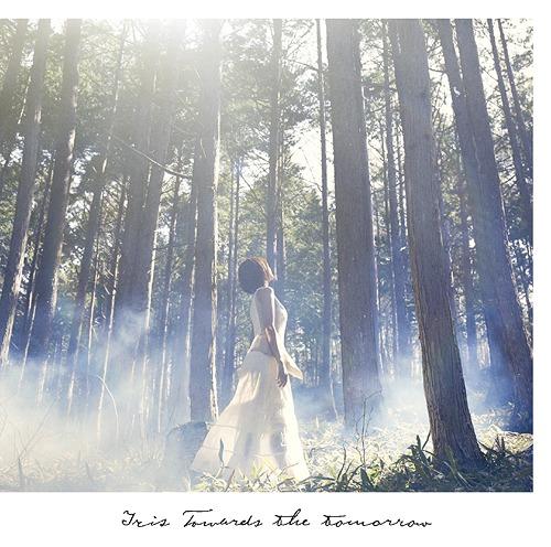 Towards the tomorrow 明日へ by iris [Nodeloid]