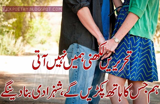 romantic poetry dp