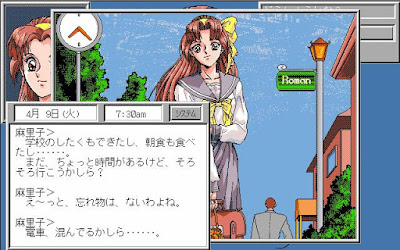 tenkousei01.jpg