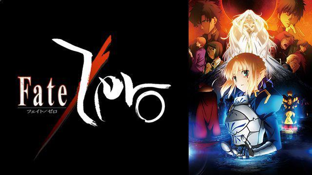 Fate/Zero - Top Anime Like Shingeki no Kyojin (Attack on Titan)