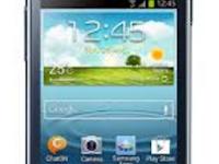 Cara Reset Samsung S6310 Young