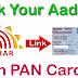 How To Linking Aadhaar Number With PAN Card Online