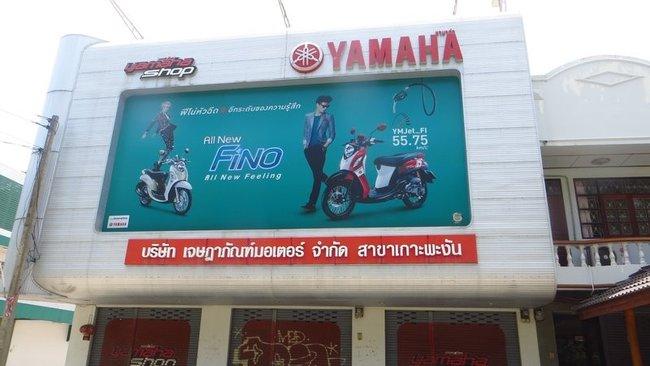 Yamaha скутеры