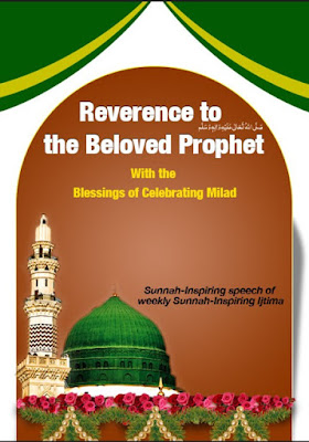 Reverence to the Beloved Prophet - Blessings of Celebrating Milad pdf in English