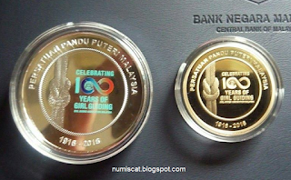 Coin set of two 100 tahun PPPM 2016
