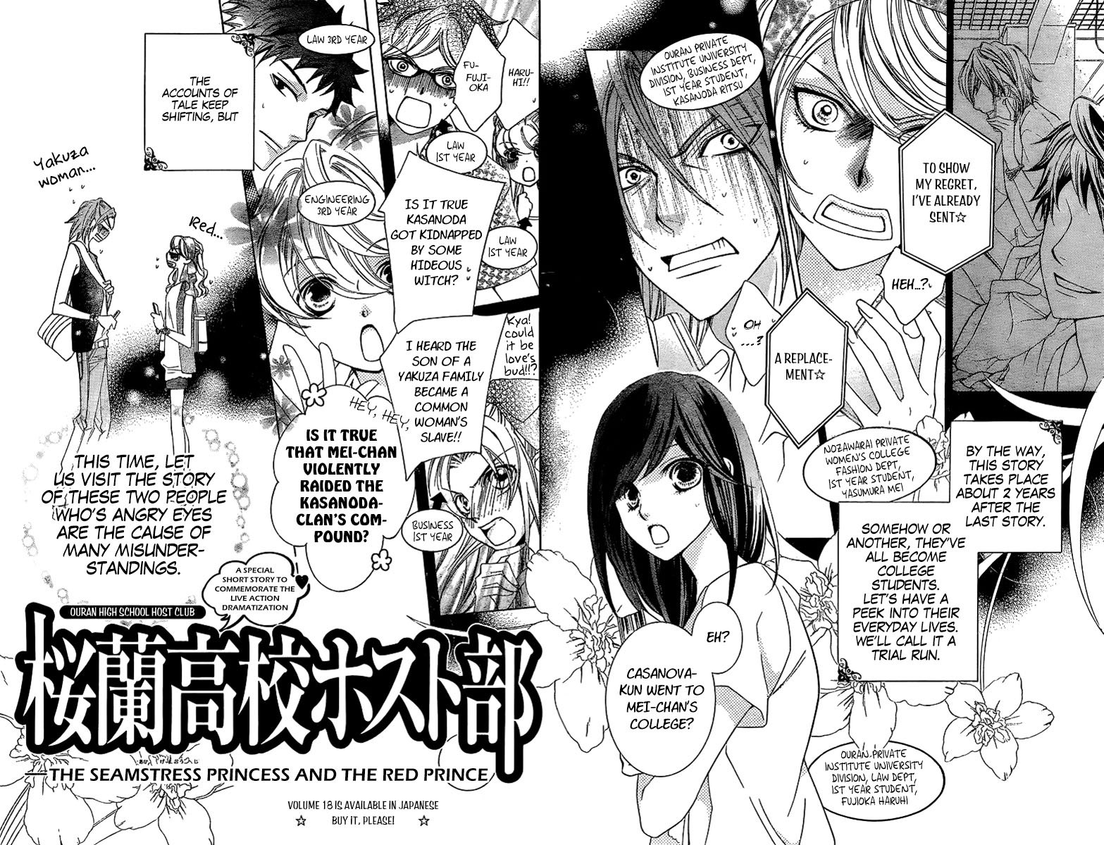 Ouran highschool host club manga
