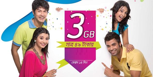 grameenphone-3gb-internet-49tk, grameenphone+3gb+internet+49tk