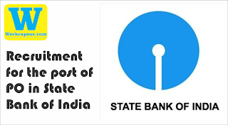 Recruitment for the post of PO in State Bank of India 2018