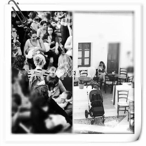Θεσπρωτία: Πανελλαδικός Ταυτόχρονος Δημόσιος Θηλασμός 2016