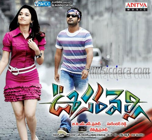 Oosaravelli (2011) Hindi ORG Bluray 720p -NTR