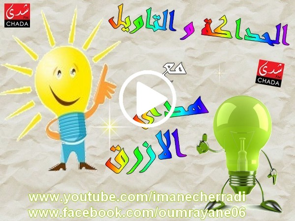 https://youtu.be/yvdtiG_omX4