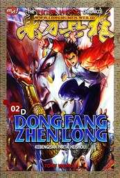 Dong Fang Zhen Long - 02D