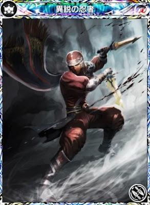 job, ranger, mythic ninja, mobius final fantasy,