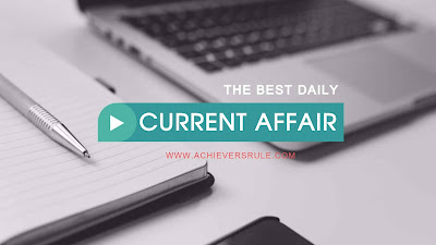 Current Affairs Updates - 19 December 2017