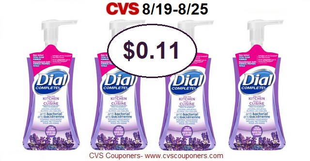 http://www.cvscouponers.com/2018/08/hot-pay-011-for-dial-foaming-hand-soap.html