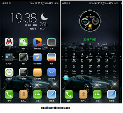 Download Bugatti Theme for Emui 4