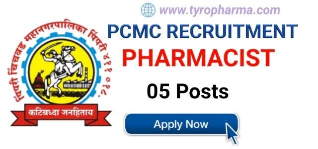 Pimpri Chinchwad Municipal Corporation (PCMC) Recruitment 2018 | 05 Pharmacist Post in YCM Government Hospital