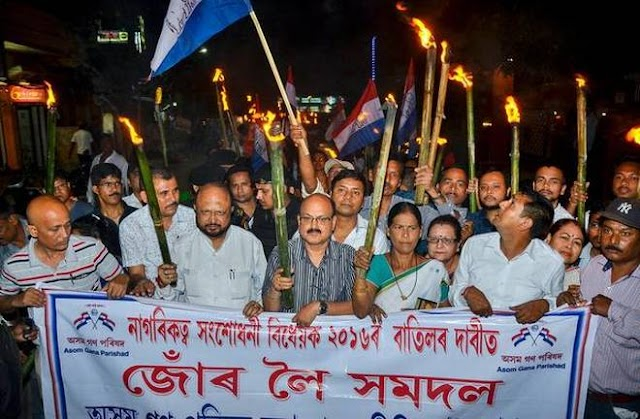 Citizenship bill: Assam minister says protests unfounded