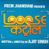 Loose Control Marathi Movie Mp3 Songs Download