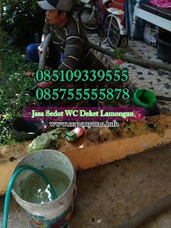 SEDOT WC DEKET LAMONGAN Murah
