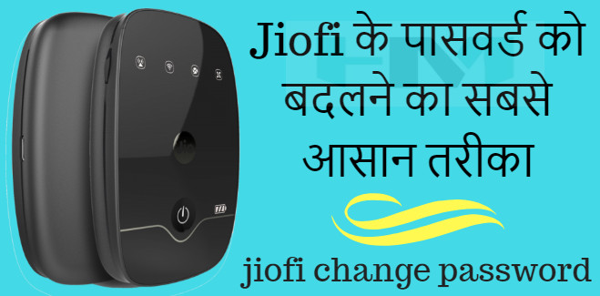 jiofi change password