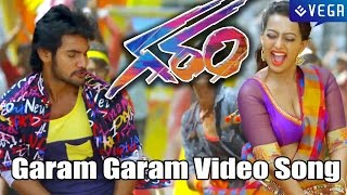 Garam Telugu Movie _ Garam Garam Video Song