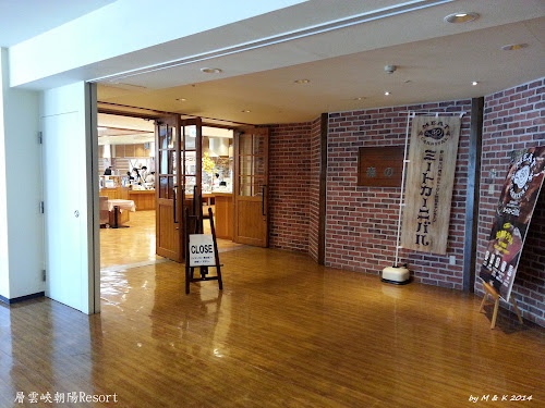 Day 3.8 朝陽リゾートホテル - 朝食
