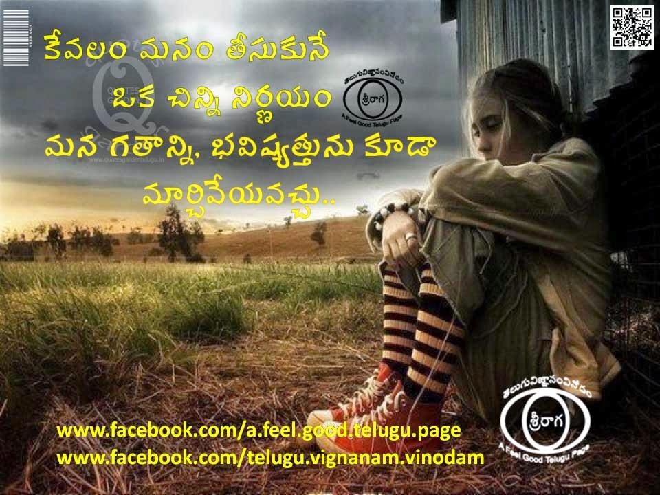 Top telugu life quotes with images 270514
