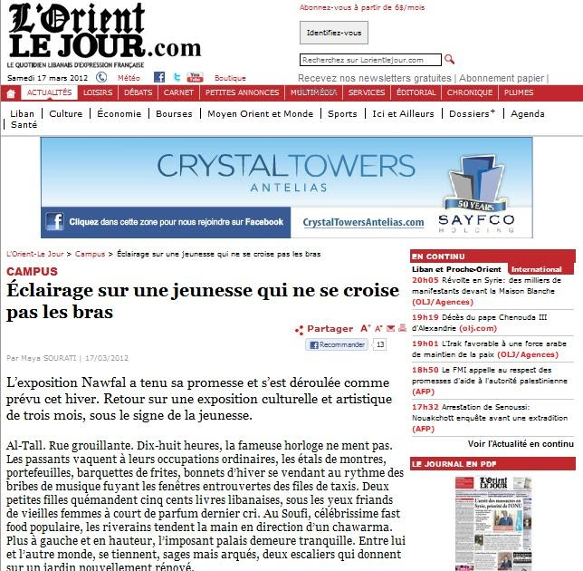 foto de NourSpot: Featured in L'Orient Le Jour
