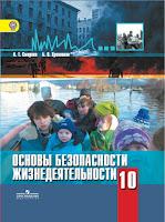 http://web.prosv.ru/item/15957