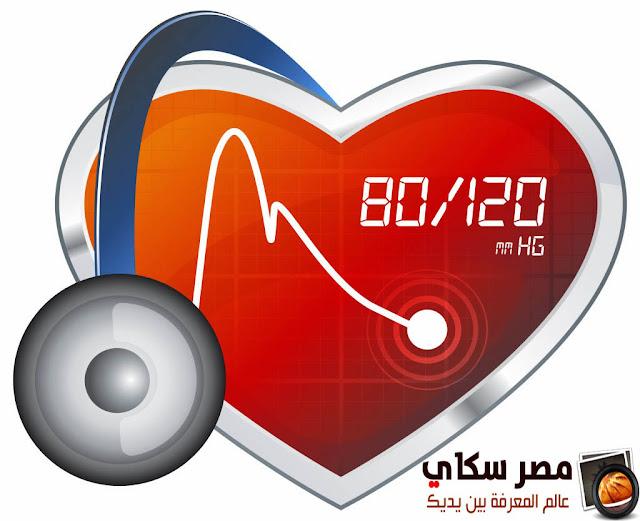ضغط الدم وماهى هى أسبابه والاغذية التى تجدد الدم blood pressure