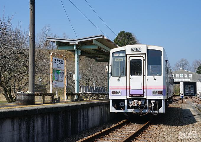 Gare de Takachiho