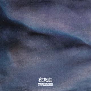 Download Lagu MP3 [Single] JUNGGIGO – Nocturne