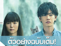 Download Film If Cats Disappeared from the World (2016) Full Movie BluRay Gratis (Subtitle Indonesia)