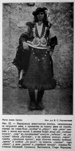 Macedonian national costumes from Mariovo region 32