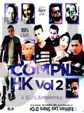 Compilation Rai-Hk Vol.2 2016