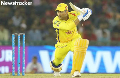 IPL 2019:MS Dhoni fans breach security to the touch his feet Newstracker