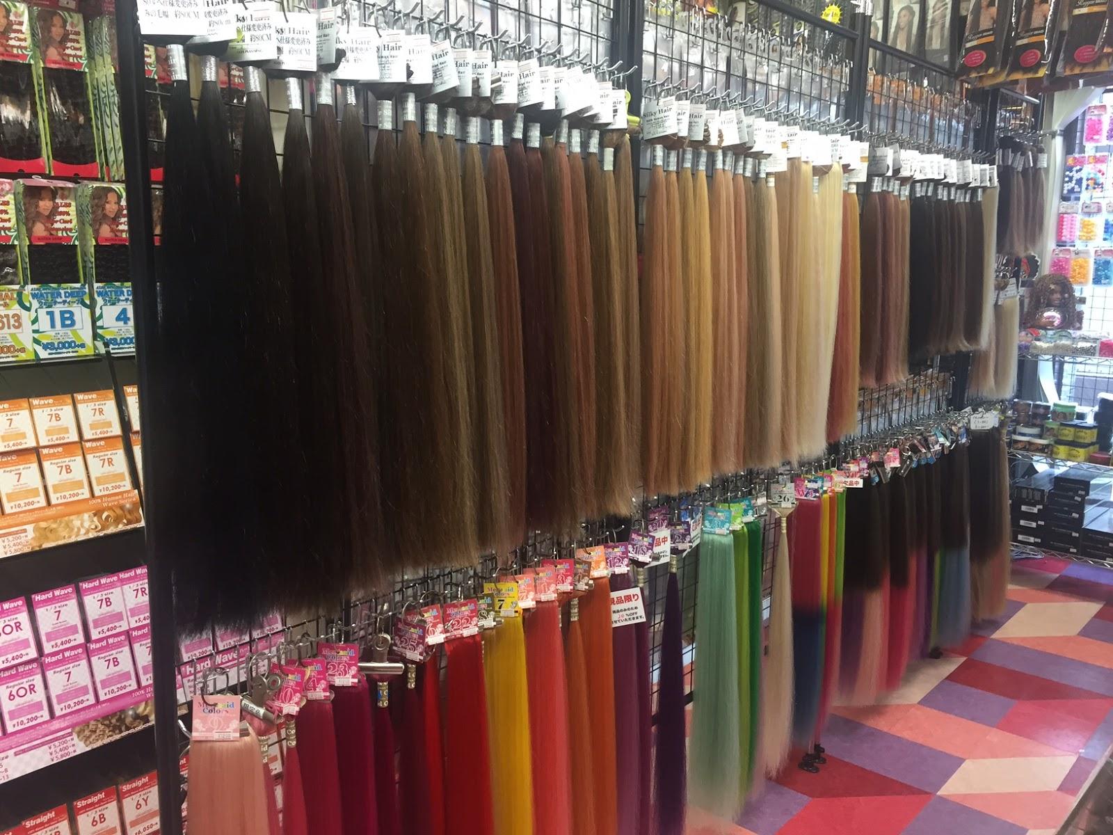 Ales Hair Shop In Harajuku Tokyo Human Hair Extensions