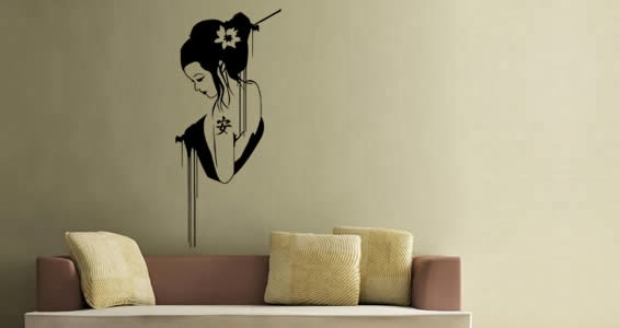 Wall Decal Quotes: Japanese Wall Art -Cool Japanese ...