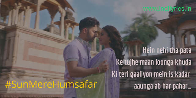 Sun Mere Humsafar | Badrinath Ki Dulhaniya song lyrics with English Translation and real meaning explanation