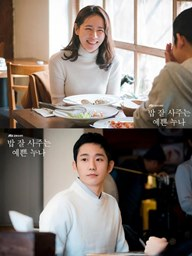 daftar drama korea 2018 sedih paling baper bagus