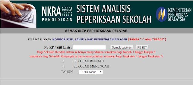 Sistem Analisis Peperiksaan Sekolah (SAPS) Untuk Ibu Bapa