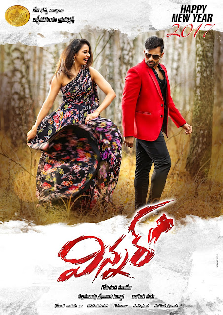 Sai Dharam Tej, Rakul Preet Winner Movie New Photos