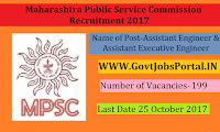 Maharashtra Public Service Commission Recruitment 2017–199 Assistant Executive Engineer & Assistant Engineer