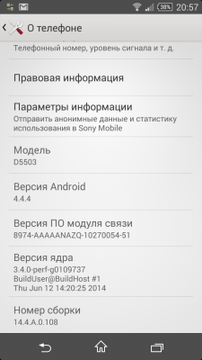 Sony Xperia Z1 Compact receives Android 4 4 4 software update